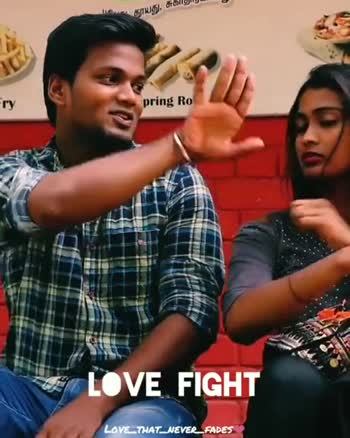 💑 காதல் ஜோடி - 51 , தூத்து , சுகாதாரமாக Fry Spring Roll LOVE FIGHT LOVE _ THAT _ NEVER _ FADES French Fry LOVE FIGHT LOVE _ THAT _ NEVER FAD - ShareChat
