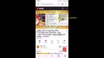 👬 அஜித் - ShareChat