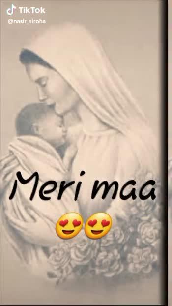 আন্তর্জাতিক নারী দিবস - Meri fikr Karne walio Tik Tok @ nasir _ siroha Really love u Maas Tik Tok @ nasir _ siroha - ShareChat