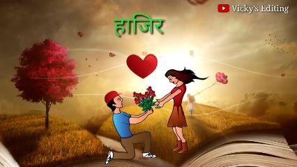 love video stetas - ShareChat