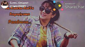 இனிய பிறந்தநாள் வாழ்த்துக்கள் ஜோதிகா🎂 - போஸ்ட் செய்தவர் : @ saraylar 826 Cocor Colon - ah Melugu Vartat Posted On : ShareChat DK Tamil Music Edits Posted On : போஸ்ட் செய்தவர் : @ sartlayla ang un iaatunucla ShareChat Ragasiyama - ShareChat