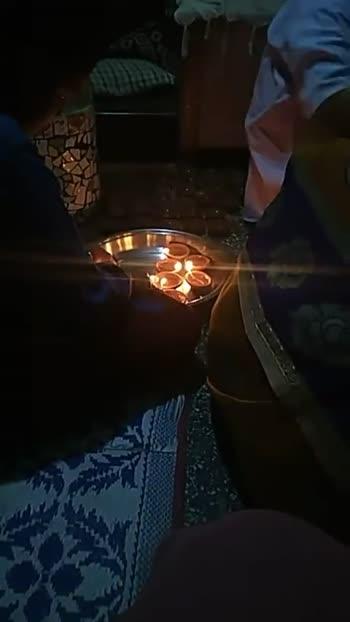 👍 दियें जलायें प्रकाश फैलायें - ShareChat