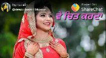 ਮੇਰੀ ਮੋਟੋ - Posted On: @deepankau64boparai ShareChat - ShareChat