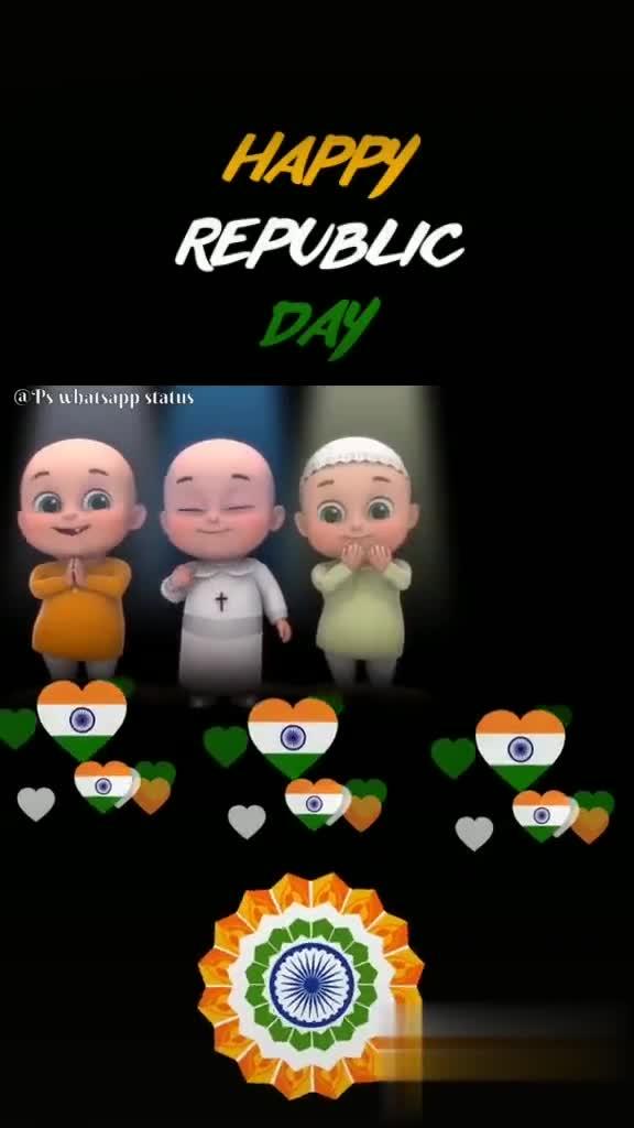 গণতন্ত্ৰ দিৱসৰ কবিতা - ShareChat