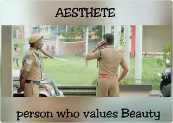 ✍ எக்ஸாம் குறிப்பு - AESTHETE person who values Beauty AESTHETE Can I go now ? person who values Beauty - ShareChat