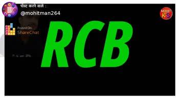 🏏SRH 🔶 vs RCB ❤️ - पोस्ट करने वाले : @ mohitman264 MOHIT KS a Google Play ShareChat RCB ROYAL CHALLENGERS BANGALORE ShareChat Mohit Kumar Shukla mohitman264 - - Mom + Dad my world - Respect girl ' s . . . Follow - ShareChat