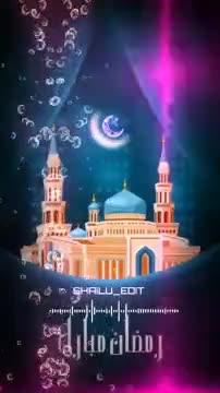 🖊️रमज़ान स्टेटस / शायरी - SHAILU _ EDIT ب . . . ۱۰۱ - ۱۰۰۰۰۰۰۰۰۰۰x11111111 ، ۱۰ ، ۱۱۱۱۱۱ سمنان سابقه = = 460 da daaaaa I SHALU _ EDIT . . - - - - - ۱۰۱ ۱۰۱ - . ۱ رمضان سارا - ShareChat