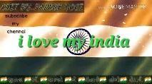 15 अगस्त स्पेशल - EMASTER subscribe chennal itove mv india - ShareChat