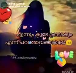 🌞 ഗുഡ് മോണിംഗ് - ShareChat