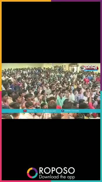 ✍️ గ్రామ/వార్డు సచివాలయం పరీక్ష - ShareChat