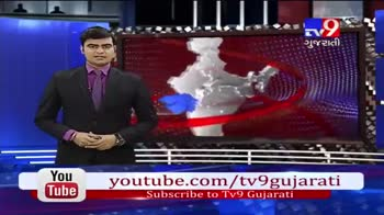 📋 7 જુલાઈનાં સમાચાર - BREAKING NEWS Trend ' મફા રબારી પાસેથી ' દેશી પિસ્તોલ અને ' હથિયાર મળ્યાં You Tube youtube . com / tv9gujarati Subscribe to Tv9 Gujarati BREAKING NEWS bycia વટા ગામે ' LCBની ટીમ પર ફાયરિંગ You Tube you - ShareChat