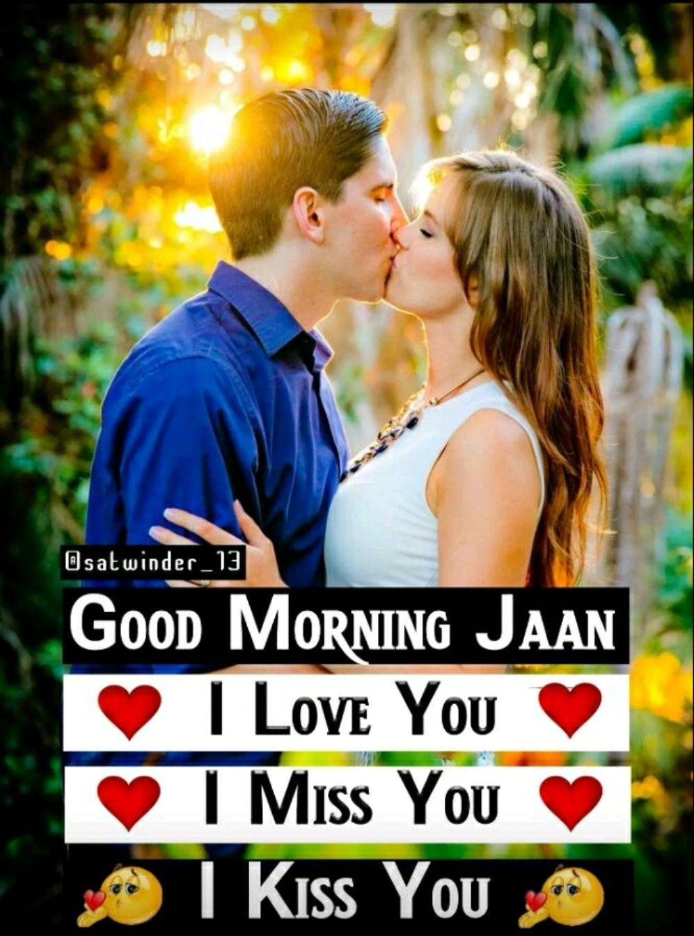 🌞সুপ্রভাত - Osat winder _ 13 Good MORNING JAAN I Love You ♡ I Miss You ♡ I Kiss You - ShareChat
