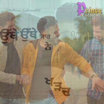 dil de khule by aarsh maini 💔 - । । । Ludhiana IG / Prince _ Ludhiana007 un x वा । से जात Please Subscribe My YouTube Channel Drince Ludhiana You Tube - ShareChat