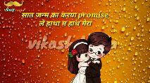 love u mma 😘 - vikaslfkhold Vikash khola vikastikhola एक धोखेबाज लुगाई बाबा जिंदगी न झंड़ करगी vikash khas - ShareChat