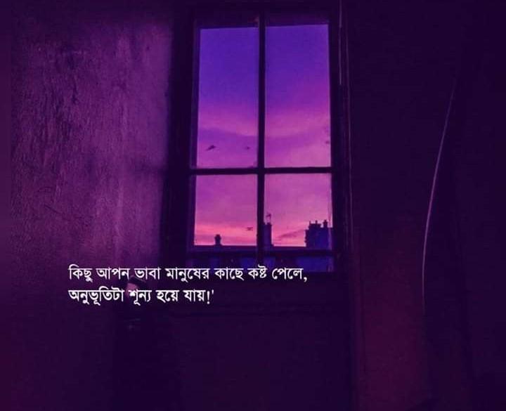 📖 স্বরচিত কবিতা - ShareChat