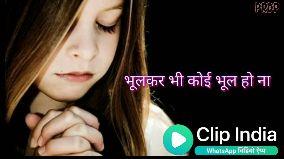 छोटा गोविंदा - ShareChat