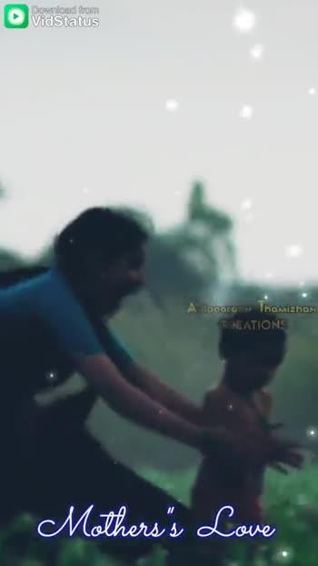 love u amma - Download from Apaan Thamizha EATIONS Mothers ' s Love Download from A operaan Thamizhan CREATIONS Melhora ' s Love - ShareChat