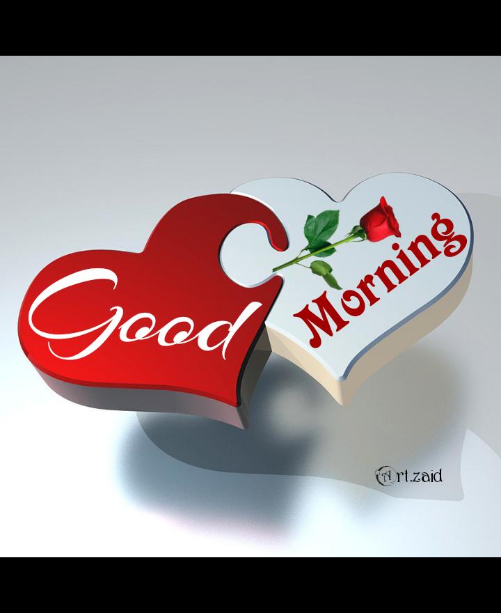 🌅 સુપ્રભાત 🙏 - Geach other Morning art . zaid  - ShareChat