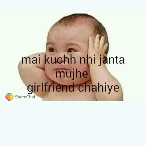 😝😝😝 👰jokes 👩🏻😝😝😝 - mai kuchh nhi janta mujhe girlfriend chahiye ShareChat - ShareChat