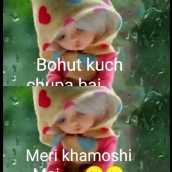 🎂 हैप्पी बर्थडे राहुल गाँधी - Bohut hai . Hum keh payenge Nahi - ShareChat