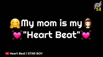FaMiLy WhATsAp   StAtUs - @ My Bro is my Heart Heart Beat | STAR BOY My Friends is my MM Happines Heart Beat | STAR BOY 11 - ShareChat