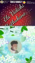sye raa narasimha reddy teaser - 35896 TOE @ lalli 12 * * 7305135627 Posted On : ShareChat Sudi Gundalina . . . . Made with VideoShow 2 . 4 . 7305135627 Posted on ShareChat Ela Vidichi Bathakane . . . Made with VideoShow - ShareChat