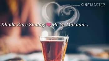 sad song 😥😥😥 - Made with KINEMASTER Naa Chubhegi . . Made with KINEMASTER KO Bichde Toh Jee Naa Payenge i - ShareChat