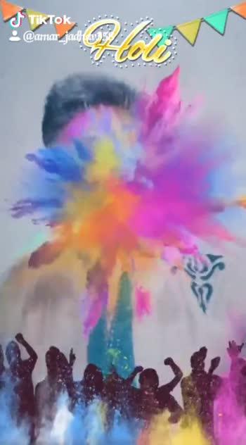 📹कलरफुल होळी व्हिडीओ स्टेट्स - Tik Tok @ a J : @ amar _ jadhav358 - ShareChat