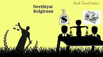 அரசியல் - Rock Tamil status Endru Naam Un Vaalgirom I J ॥ धर्मस्ततो उसे สุขุ : 11 : Rock Tamil status Oru viral Puratchiyae - ShareChat