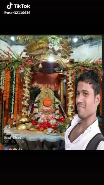 नवरात्रि स्टेटस - Mob : 94 6900 7400 @ user32110636   LGIU @ user32110636 - ShareChat