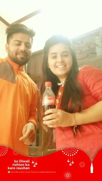😊 Coke ਪਿਲਾਓ ਰਿਸ਼ਤੇ ਰੋਸ਼ਨ ਕਰੋ - ShareChat