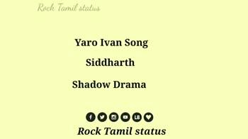 💕 காதல் ஸ்டேட்டஸ் - u Rock Tamil status En Indru Idaiveli Kuraigirathae enit Wir M Mauris Rod Tamil status , 2 wHL پہلی WR - ShareChat