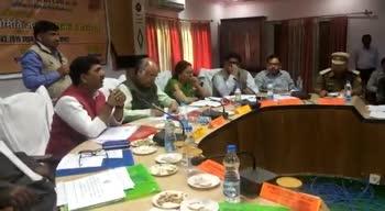 BJP सांसद ने पेले जूते - ShareChat