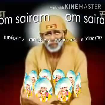 ஷிர்டி சாய்பாபா - w KINEMASTAR श्रद्धा - am om sairam om 1102 Mo mordamom Morina momoida mo nipa mom Mardew KINEMASTER om sairam om sair Motiba mo Molee ma molde me moi @ moida me movida mo - ShareChat