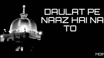 Best Qawali - ShareChat