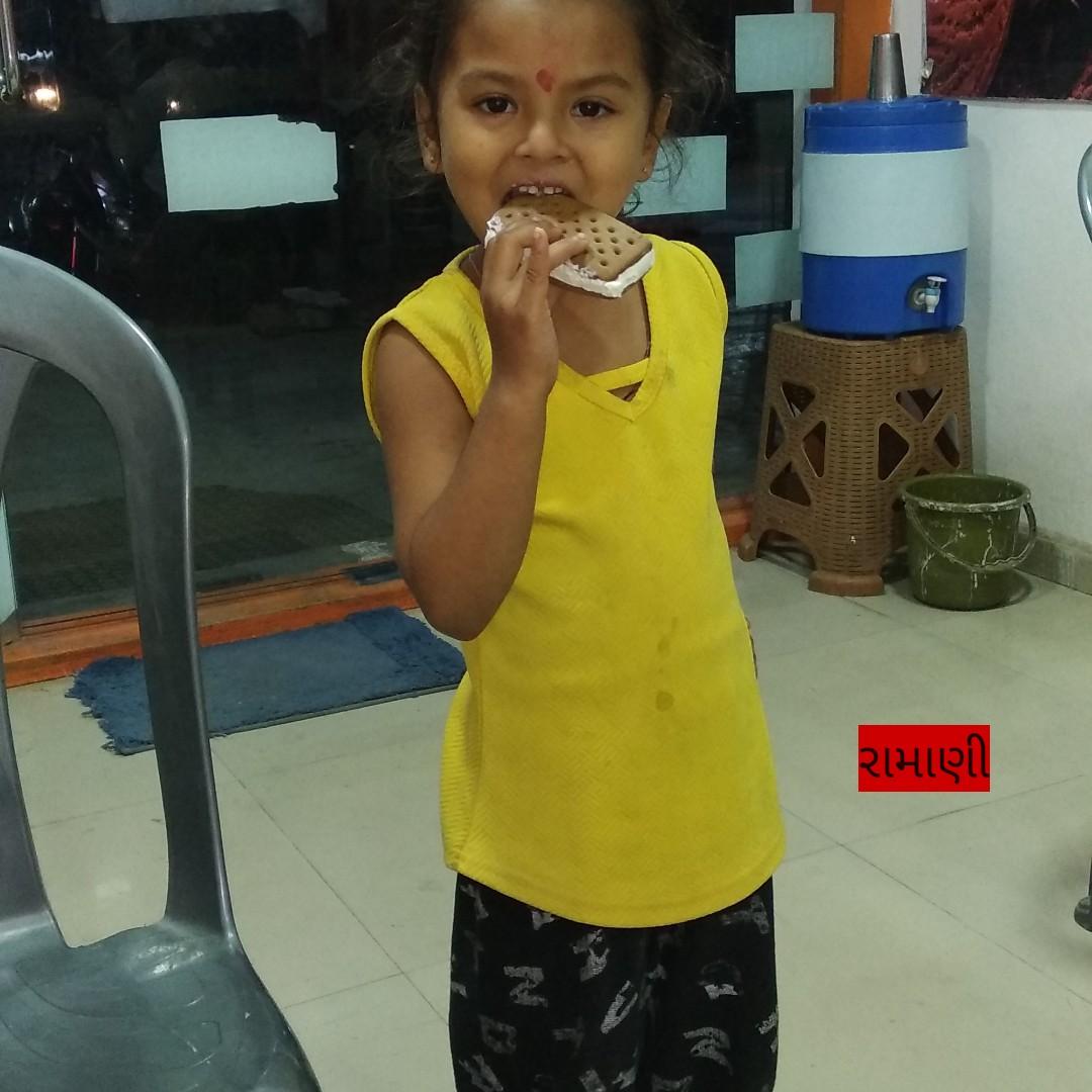 hamari adhuri kahani - રામાણી પો | | | | | | | | | | | | | | | | | | | | - ShareChat