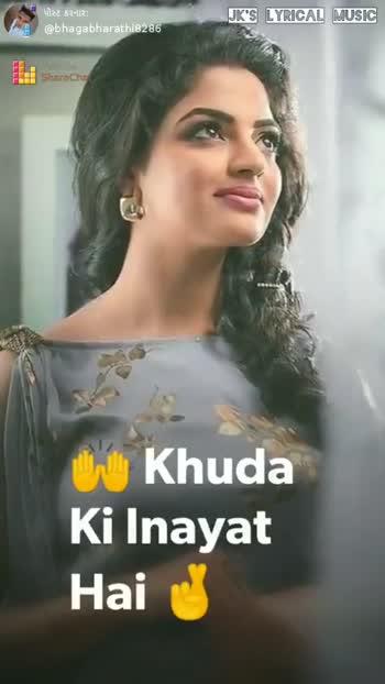 💝 લવ કોટ્સ - પોસ્ટ કરનાર : @ bhagabharathi8286 JK ' S LYRICAL MUSIC Posted On : ShareChat Dil Me Jalaya Hai પોસ્ટ કરનાર : @ bhagabharathi8286 JK ' S LYRICAL MUSIC ShareChat Tu Mera Sansar - ShareChat