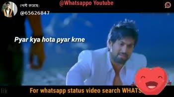 শুভ রাত্রি - @ Whatsappo Youtube পােস্ট করেছে : @ 65626847 US w sul For whatsapp status video search WHATSAPP ShareChat Abhijit kodalia 65626847 আই লাভ শেয়ারচ্যাট Follow - ShareChat