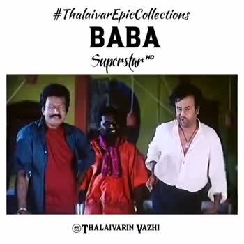 ரஜினிகாந்த் - # ThalaivarEpicCollections BABA Superstare no THALAIVARIN VAZHI # ThalaivarEpicCollections BABA Superstar ho THALAIVARIN VAZHI - ShareChat