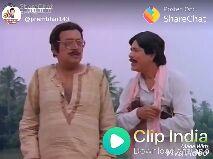 ব্লাড মুন - ShareChat