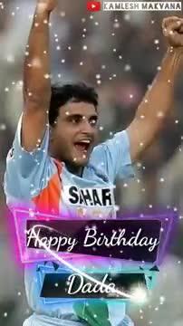 🎂 ಗಂಗೂಲಿ ಹುಟ್ಟುಹಬ್ಬ - KAMLESH MAKVANA Happy Birthday Dada KAMLESH MAKVANA Aappy Birthday . Daca - ShareChat