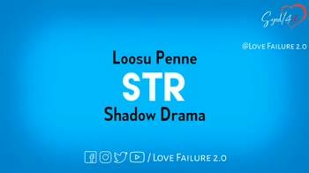 🎼🖋பாடல் வரிகள் - Gyed / 4 Girl It ' s You That I Need your @ LOVE FAILURE 2 . 0 D / LOVE FAILURE 2 . 0 @ LOVE FAILURE 2 . 0 LOVE FAILURE 2 . 0 Boy / LOVE FAILURE 2 . 0 - ShareChat