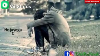 😭😭sad song😭😭 WhatsApp पिटारा - ShareChat Hindi: Funny