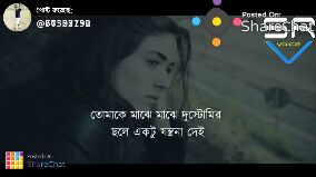sad song - পােস্ট করেছে : @ B030279 Posted On : Sharechat VOICE Google Play ShareChat পােস্ট করেছে : @ B4501 FORGET TO Posted On : ShareChat U UN FOLLOW ME ON : f 0 ► Google Play Sharechat - ShareChat