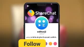 सुषमा स्वराज - ShareChat