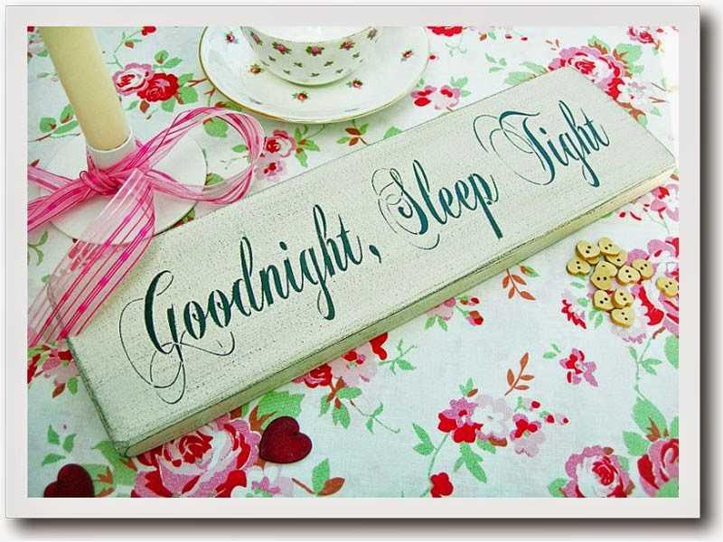 🌙இரவு வணக்கம் - Goodnight , Sleep Singh - ShareChat