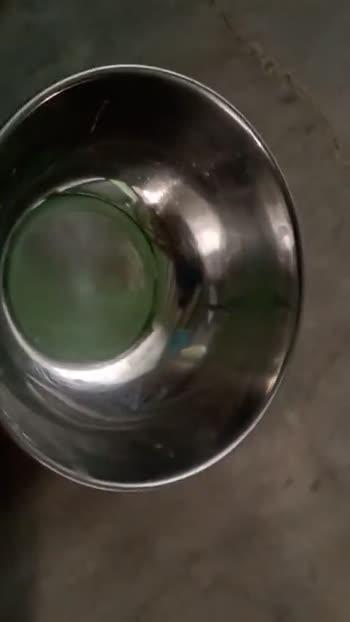 🥣कटोरी का वीडियो चैलेंज - ShareChat