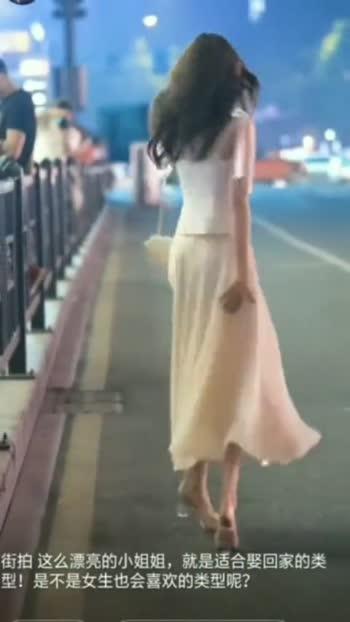👔 நம் பாரம்பரியம் - 街拍这么漂亮的小姐姐 , 就是适合娶回家的类 型 ! 是不是女生也会喜欢的类型呢 ? 街拍这么漂亮的小姐姐 , 就是适合娶回家的类 型 ! 是不是女生也会喜欢的类型呢 ? - ShareChat