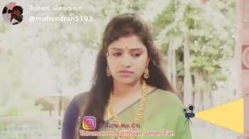 😭😭😭😭😭😭😭😭😭 - போஸ்ட் செய்தவர் : @ mahendran5193 Posted On : ShareChat Thirumanam Santhosh Jonchli Fan ShareChat MAHENDRAN mahendran5193 daily sembaruthi serial full Episode uploading and . . . Follow - ShareChat