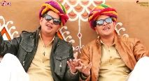 म्हारो राजस्थान - Salsalus Boile Do SACSTER G  - ShareChat